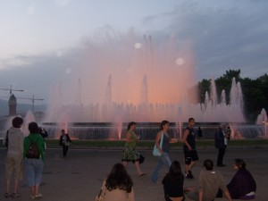 Barcellona Fontana colorata